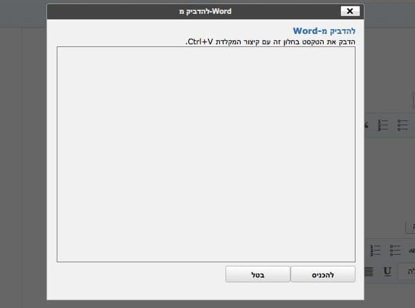 from-word-window