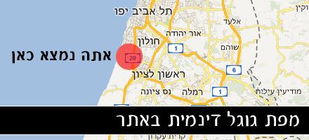להטמיע מפה של גוגל <br/>באתר וורדפרס