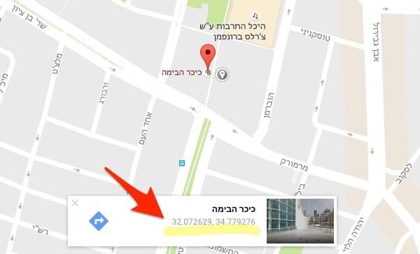 map-for-waze2