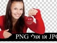 JPG ,GIF או אולי PNG