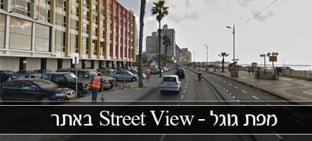 מפת גוגל סטריט וויו באתר וורדפרס – מדריך וידאו
